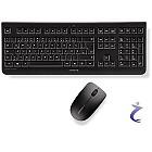 Cherry DW-3000 Desk Set schwarz - kabellose QWERTZ Tastatur + Maus