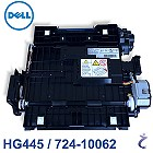 Dell HG445 - MFP 3110CN Duplexeinheit / Duplexer Unit 724-10062