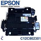Epson Duplexeinheit für AcuLaser C2800N C3800DN C3800N neu & ovp