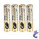 GP Super Alkaline Batterie Micro AAA LR03 Set - 4x 1,5V AAA